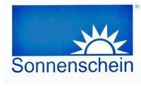 西安振华合作品牌-德国阳光